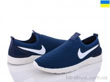 Кроссовки Lvovbaza B&R H15 синий