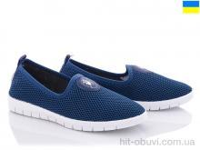 Слипоны Lvovbaza B&R Ж14 синяя сетка