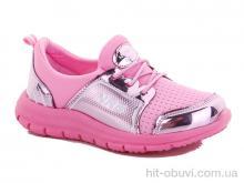 Кроссовки Sharif 08 pink 26-30