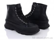 Ботинки Girnaive A2035-1