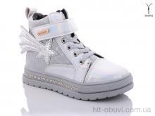 Ботинки Башили 4713-3521-08