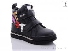 Ботинки Башили 4715-3522-01