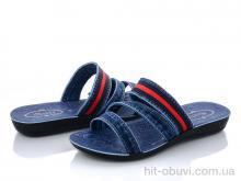 Шлепки Sali 24-3 blue-red