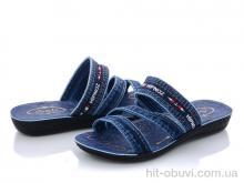 Шлепки Sali 23-3 blue