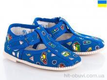 Тапки Slippers 1009 blue