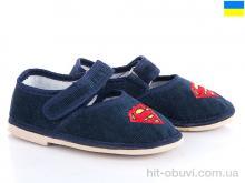 Тапки Slippers Смайл25В d.blue