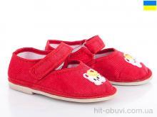 Тапки Slippers Смайл25В red