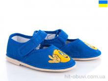 Тапки Slippers Смайл blue