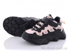 Кроссовки Clibee-Doremi DC50 pink